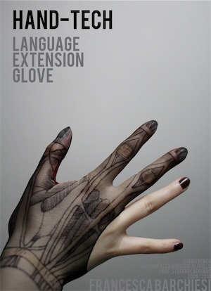 hand-tech_cover_600