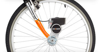 EcoXGear bike headlamp and charger 1
